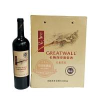 长城 红色庄园298元/瓶 精品干红葡萄酒 750ML