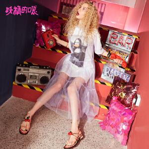 妖精的口袋少女心仙女裙新款网纱甜美chic短袖连衣裙女