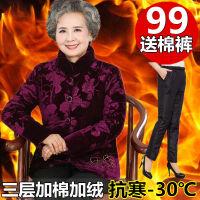中老年人冬装女装小棉衣60-70-80岁妈妈装短款老人奶奶装棉袄外套