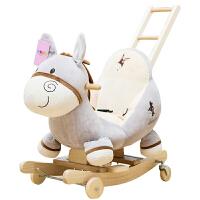 儿童两用摇摇车宝宝周岁礼物 音乐摇马女孩实木摇椅婴儿玩具小木马