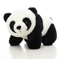 可爱*毛绒玩具熊猫公仔布娃娃玩偶送儿童女生创意礼物 趴姿* 30cm