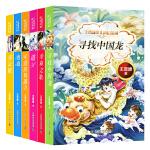 王晋康少儿科幻系列(套装6册)