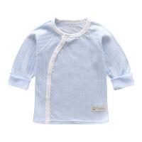 婴儿春装上衣单件衣服新生儿开衫长袖春秋季薄款宝宝男女内衣