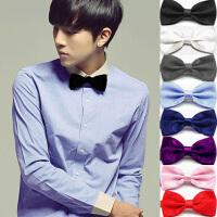韩版正装商务绅士领结 男士纯色领结 结婚领结蝴蝶结