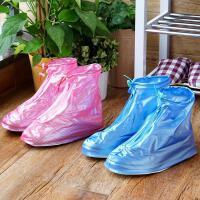 【满减】欧润哲 情侣款防滑防水鞋套 防湿耐磨雨鞋套 2对装