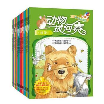 我是数学迷(第一、二辑合集,套装共22册) 美国五项大奖畅销数学绘本!涵盖小学阶段重要数学内容,北京重点小学数学老师惊喜推荐!
