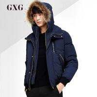 GXG男装 冬季时尚休闲男士青年修身藏青色羽绒服外套#64811013