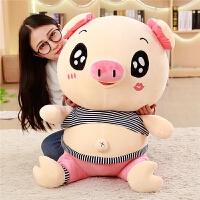 猪毛绒玩具娃娃玩偶公仔大号女孩睡觉抱枕儿童生日礼物可爱萌