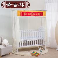 黄古林婴儿床蚊帐儿童宝宝蚊帐落地式带支架蚊帐罩推车室外通用