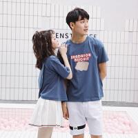 优之良衫气质情侣装学院风短袖T恤夏装2018新品女不对称学生半袖 T140靛青色