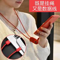 手机挂绳挂脖链绳子长苹果挂件吊绳充电数据线女款