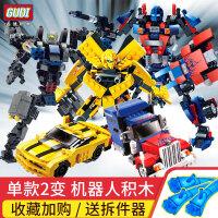 legao积木我的世界6拼装变形机器人大黄蜂金刚7玩具10岁男孩