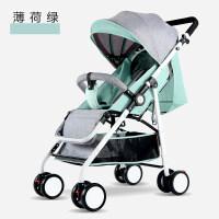 高景观婴儿推车可坐可躺轻便折叠BB伞车小孩宝宝手推四轮童车