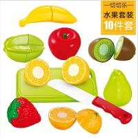 宝宝切水果蔬菜玩具1-3岁男女孩过家家厨房做饭儿童生日礼物套装