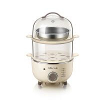 小熊(Bear)煮蛋器 迷你双层蒸蛋器 家用小型蒸蛋机煮鸡蛋羹神器早餐机自动断电ZDQ-B14R1 米黄色
