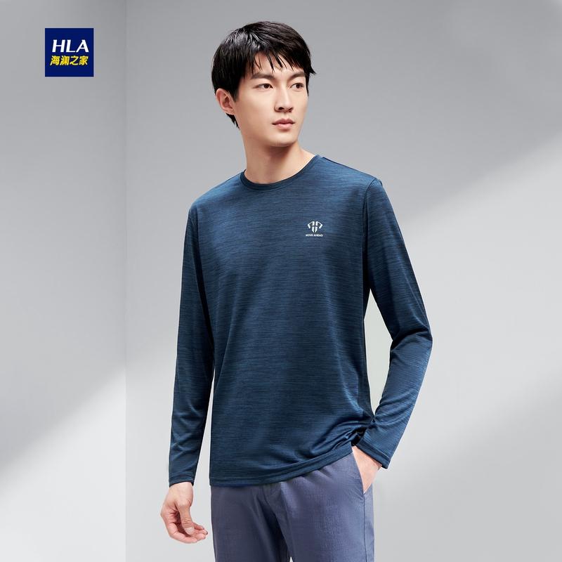 HLA/海澜之家时尚简约长袖T恤2020春季舒适休闲透气长T男 时尚简约 休闲穿着 舒适透气