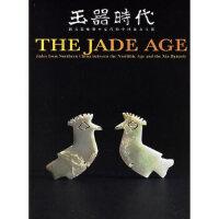 【二手旧书9成新】 玉器时代 艾丹 9787500669241 中国青年出版社