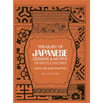 Treasury of Japanese Designs and Motifs for Artists and Cra