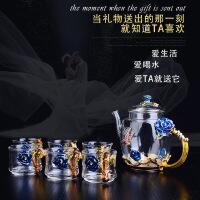 汉馨堂 茶具套装 珐琅彩茶杯茶壶套装水杯水壶花茶杯功夫茶杯品茗杯子茶具