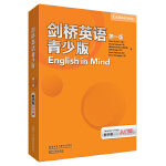 剑桥英语青少版English in Mind第一版 教师包入门级 外语教学与研究出版社 剑桥大学出版社