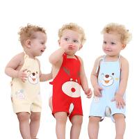 婴儿肚兜春秋宝宝肚兜夏季连脚新生儿连腿肚兜护肚衣四季通用