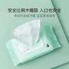 网易严选 婴幼儿手口湿巾80片家庭装