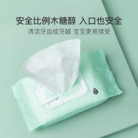 【超级品牌日】网易严选 婴幼儿手口湿巾80片家庭装