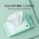 【网易严选 好货直降】婴幼儿手口湿巾80片家庭装