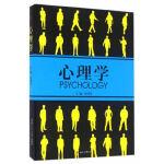【新书店正版】心理学桂世权西南交通大学出版社9787564346799
