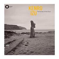 Kenro Izu: Territories of the Soul 井津建郎 灵魂净土 艺术大师摄影集