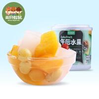 【三只松鼠_什锦水果罐头200gx3罐】新鲜糖水黄桃椰果菠萝罐头