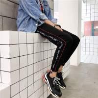 男士新款韩版潮流小脚裤学生修身百搭运动裤休闲个性条纹哈伦长裤