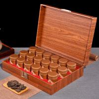 普洱茶熟茶散茶醇香茶�~小罐�b�Y盒
