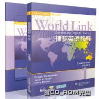 环球英语教程1第一册 学生用书+练习册 第二版第2版 (学生用书含光盘)套装2本 world link 上海外语教育出