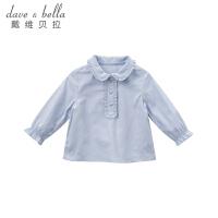 戴维贝拉春季新款女童全棉衬衫 女宝宝衬衣DB9952-1