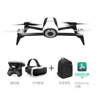 派诺特3.0四轴航拍飞机飞行器飞碟 遥控无人机品质定制新品 bp2 adventurer 新套装【额外增加原装 官方标