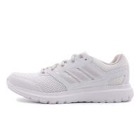 adidas/阿迪达斯女子DURAMOLITE2.0PE跑步鞋B75587