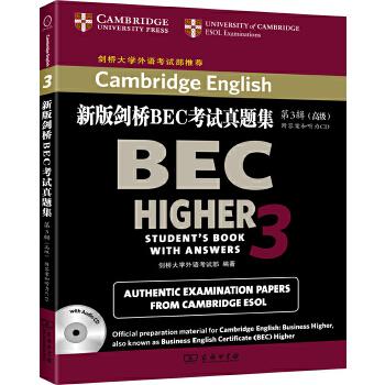 【二手旧书8成新】新版剑桥BEC考试真题集(第3辑):高级(无答案无CD) 剑桥大学外语考试部著 9787100114486 商务印书馆