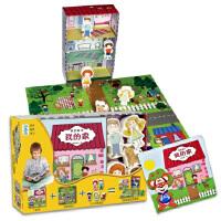 红袋鼠 我的家MCH05-1我的城市系列64页全彩故事书拼图木质玩偶儿童早教益智玩具礼盒套装当当自营