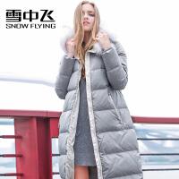 雪中飞2017新款秋冬女士大毛领修身长款宽松加厚羽绒服X1501110