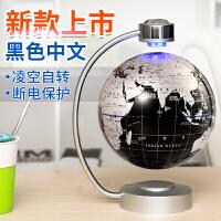磁悬浮地球仪发光自转8寸创意工艺礼品书房办公室摆件20cm