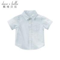 davebella戴维贝拉2018夏季新款男童短袖衬衣宝宝纯棉衬衫DBA6361