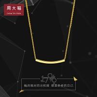 周大福 17916系列几何图形22K金项链套链吊坠E122271>>定价
