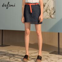 伊芙丽夏季中裙新款韩版时尚半身裙女1170521842041