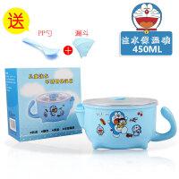 宝宝不锈钢保温碗儿童餐具防摔防烫婴幼儿卡通碗勺子辅食带盖套装SN0688