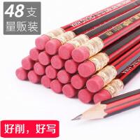 中华6151铅笔HB上海产正品中华木质橡皮头学生2H写字铅笔