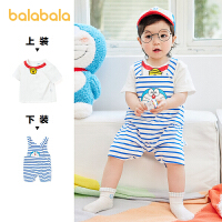 【8.4抢购价:79】【哆啦A梦IP】巴拉巴拉婴儿短袖套装男宝宝夏装女童萌趣2021新款