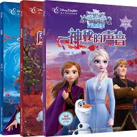 冰雪奇缘2双语故事(官方电影版)(套装共3册)