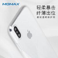 包邮支持礼品卡 Momax 摩米士 iPhone Xs Max 苹果 iphoneXS 手机壳 iphonexr 柔软
