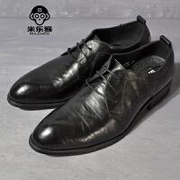 米乐猴 潮牌男士皮鞋商务休闲单鞋抓纹做旧时尚潮流英伦系带低帮鞋秋季新款鞋男鞋